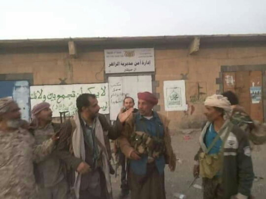 القوات الحكومية تحكم سيطرتها على مديرية الزاهر شمال البيضاء